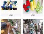 南京艾丽丝袜业款式新颖深受消费者们的欢迎