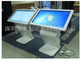 深圳工厂42寸弧形卧式电脑一体机 触摸查询一体机 多媒体教学一体