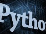 长沙python学习方法指导