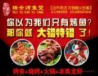 2015金昌烤鱼加盟需要注意什么