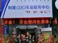 中国创业好项目!