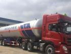 转让 液化气体运输车东风天龙25吨液化气体运输半挂