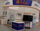 唐山盛世展览工厂专业会展设计搭建