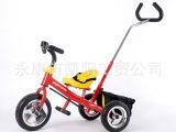 【外贸新品】新款儿童三轮车 童车脚踏车 儿童自行车 儿童手推车