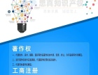 商标注册980元上海 宝山浦东松江