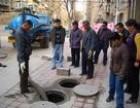 温州南瓯明园,南欧锦园,马桶疏通,下水道疏通抽粪