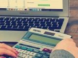 长沙零基础会计培训:会计考证 高薪就业 真账实操