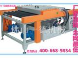 YD-Q玻璃清洗机 玻璃清洗烘干机 玻璃洗片机