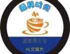 西餐厅logo灯咖啡厅投影灯logo片个性定制