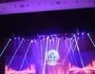 专业出租舞台,灯光,led大屏,音响,桁架,龙门架