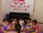 安镇婴幼儿看护中心 1.5-7岁