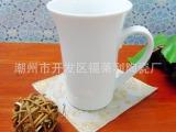 厂家直销高温陶瓷马克杯咖啡杯 库存