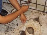 海淀北坞嘉园疏通马桶 下水道疏通 维修水管阀门水龙头