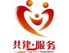 欢迎进入~扬州康佳电视机(各点)售后服务维修康佳网站电话