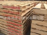 大量供应优质松木托盘 实木托盘 熏蒸托盘 进出口免熏蒸托盘