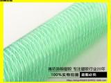 厂家生产pvc复合防静电钢丝软管 耐油耐