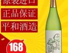 进口梅酒,清酒就到辰源高109
