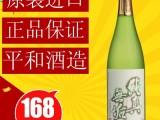 日本人妹子為喜歡青梅酒 梅酒的功效