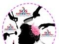 浙江沪化妆造型设计服务团队、演出化妆、年会化妆等