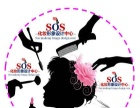 浙江沪化妆造型设计服务中心、演出化妆、年会化妆等