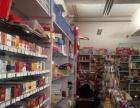 个人超市营业中转让.可住