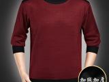 冬季新款中年男士长袖T恤圆领纯色羊毛加绒宽松休闲男t血衫
