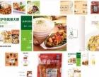 重庆哪里有卖料理包的.重庆网咖简餐餐包.重庆速食
