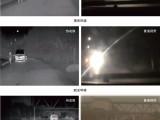 BWM宝马奔驰奥迪凯迪拉克夜视系统 汽车安全驾驶辅助系统