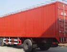 武汉到全国的大件长短途运输,整车零担配载