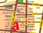 永州双牌县老城区核心商业街旁34亩商住地拍卖出让