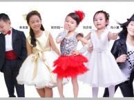 珠海少儿舞蹈艺术/英语0元培训 魅力人生陪伴您12个春夏