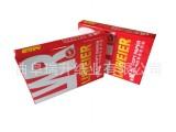 70g多功能办公用纸A4纯木浆高速打印不卡纸厂家直销