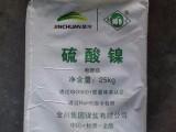 佛山回收金川硫酸镍