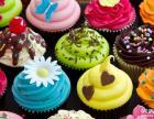 玩味生活美食DIY加盟店 蛋糕DIY