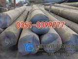 广东纯铁煅圆,广州纯铁锻件,佛山纯铁锻造纯铁