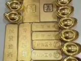 正规公司回收黄金白金钻戒首饰,金条彩金K金,高档手表奢侈品