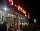云南烧烤加盟 纸上烤肉纸上火锅加盟 韩式烤肉加盟