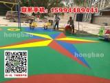 南宁幼儿园塑胶地垫,南宁儿童橡胶安全地垫,南宁儿童安全地垫