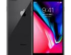 成都买苹果8P分期付款月供多少钱 办手机分期不还款对自己影响