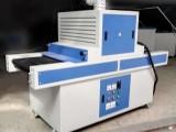 厂家供应uv固化机 紫外线光固机 可提供技术支持