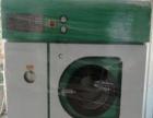 衣物的 干洗 成为时尚---石家庄耀诺洗涤设备