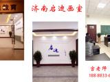 济南市美术画室哪家师资强济南启迪画室你值得选择