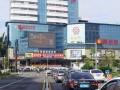 百川大厦114平方LED广告屏