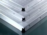办公室医院微孔吸音铝扣板天花吊顶工程冲孔耐用铝扣板60 60