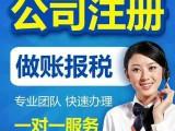 南沙記賬公司南沙老牌財稅公司