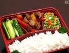 快餐盒饭工作餐和商务套餐外送