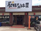 呈贡老县城住宅底餐厅转让转让