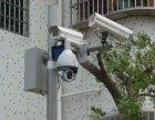 青岛市北区安装监控摄像头 快速上门看现场出方案