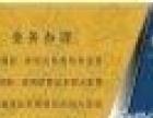 益阳春秋国际旅行社