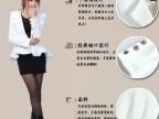 2014春韩版燕尾小外套 气质修身职业OL小西装 外套双层领西装 女